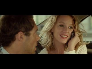 Любовь без пересадок / Amour & turbulences (2013)
