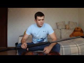 Скотч для оружия