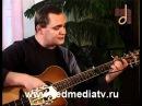 Музыка встреч. Юлия Матвеенко и Александр Софронов