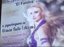 Восточные танцы для взрослых и детей в Энергодаре