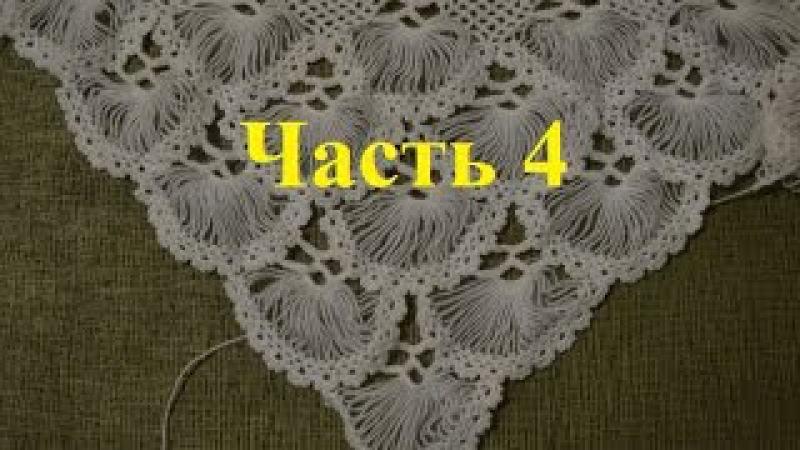 Турецкая шаль, связанная на карточке. Часть 45 (Turkish shawl, tied on the card. Part 4)