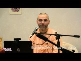 Бхактиведанта Садху Махарадж - Зачем мы поём бхаджаны (песни святых)