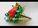 Ручка роза подарок на день учителя , воспитателя / МК Алина Селега