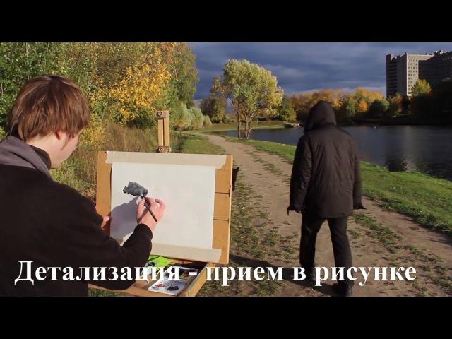 Прием детализации в живописи и рисунке