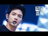 Fancam Minho of SHINee(