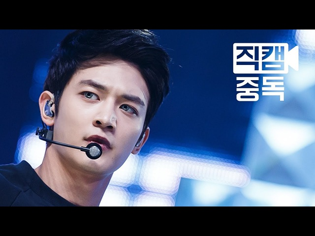 [Fancam] Minho of SHINee(샤이니 민호) VIEW @M COUNTDOWN Rehearsal_150528