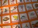 Капец , немогу ржу,ахахаха электронная азбука для дитей
