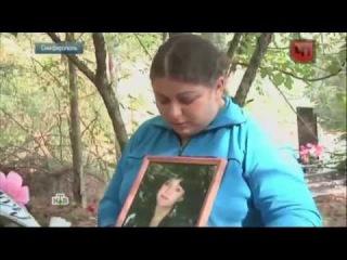 Крымская школьница умерла в муках из-за неправильного диагноза врачей