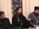 о.Даниил Сысоев речь о Пресвятой Троице