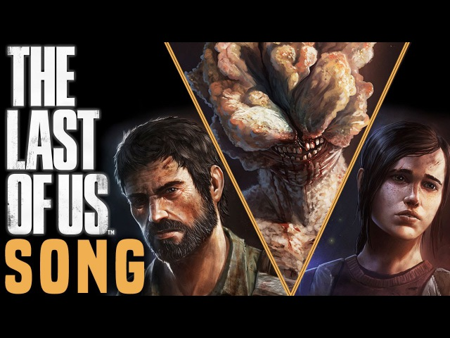 THE LAST OF US SONG Infected by TryHardNinja
