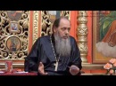 Можно ли православным супругам предохраняться? (прот. Владимир Головин, г. Болгар)