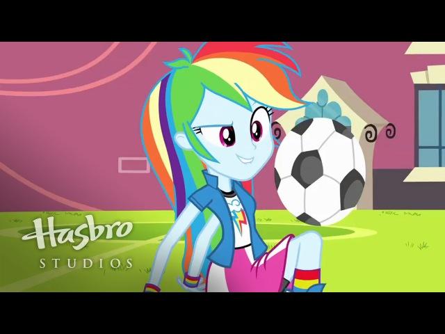 Мой маленький пони Equestria девушки Знакомства Рэйнбоу Дэш