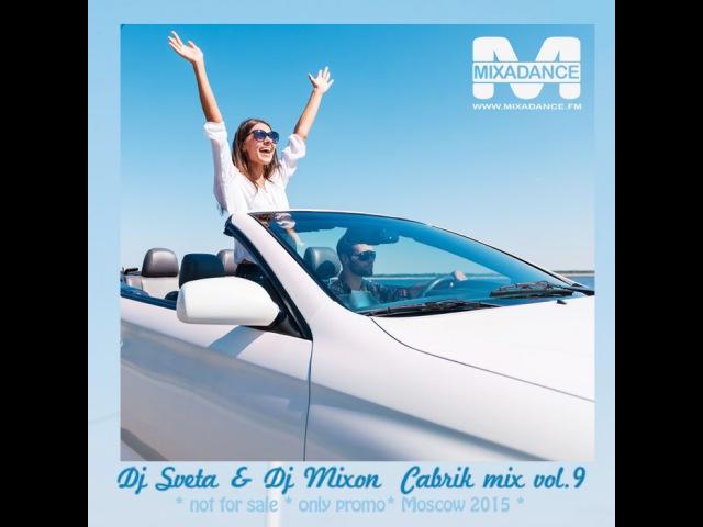 Dj Sveta Dj Mixon - Cabrik Mix 9 (2015)