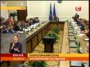 Енергетичний штаб антикризове засідання Вікна новини 03 08 2015