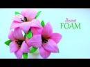 Цветы Лилии из Фоамирана / Flowers Lilies of Foam