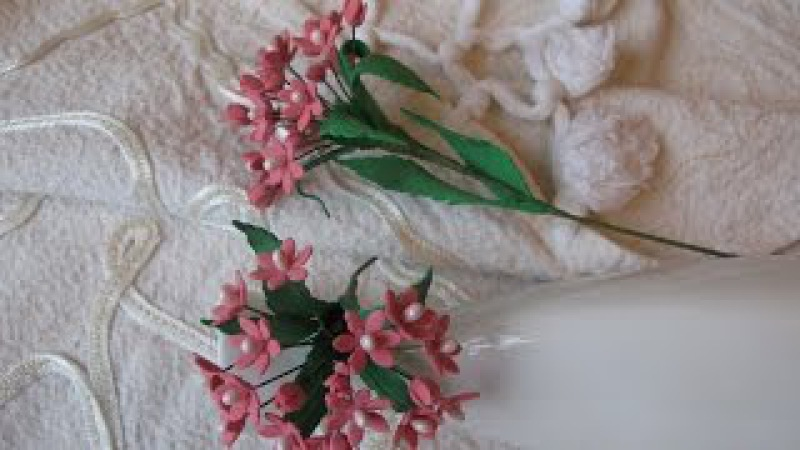 Цветы из фоамирана с помощью фигурного дырокола. Мастер класс для начинающих.