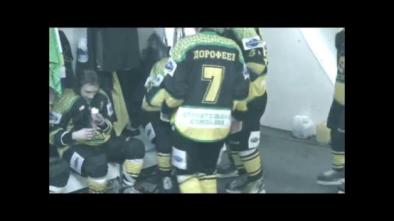 ХК БРЯНСК - Динамо Санкт-Петербург