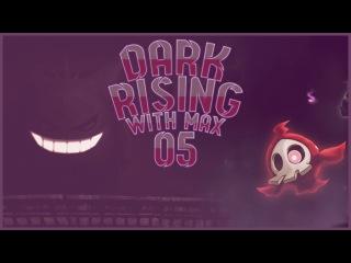Pokemon Dark Rising #5 АГОНЬ !!!