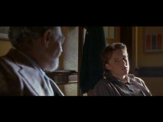 Способный ученик (1997) ужасы