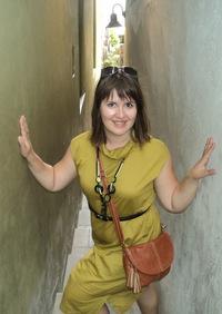 Ольга Мазуро