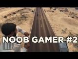 Этот парень не умеет кидать гранаты GTA V - NOOB GAMER