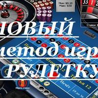Как обыграть казино в контакте admiral, взлом, секреты, выиграть, игровые, автоматы, слот, адмирал, скачать