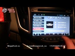 Обзор магнитолы на Chevrolet Cruze 2013+ от клиента Android 4.4.2