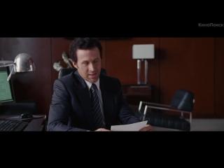 О съёмках №5: Игра на понижение / The Big Short [2015]