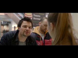 Статус: Свободен (2015) [HD]