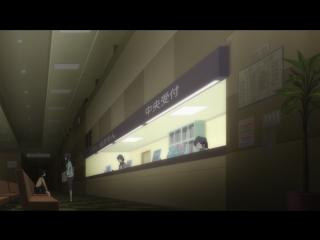 Стрелок с Черной скалы Tv-1 [ 2 из 8 ] [AniDub] 1 сезон 2 серия