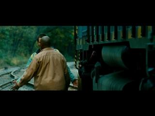 Неуправляемый/Unstoppable (2010) Фрагмент №2