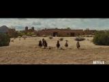 Нелепая шестёрка (2015) - Трейлер