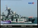 Ракетный корабль на воздушной подушке Самум
