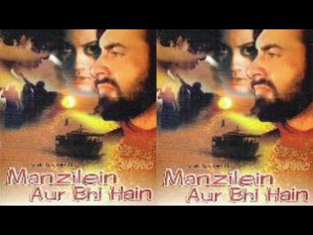 Manzilein Aur Bhi Hain│Full Hindi Movie│Kabir Bedi, Prema Narayan