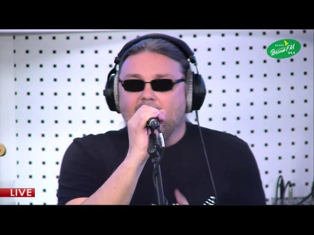 Группа Рок острова на Весна FM 94 4 Лишь только солнце