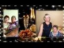 Слайд-шоу для мамы на юбилей 60 лет