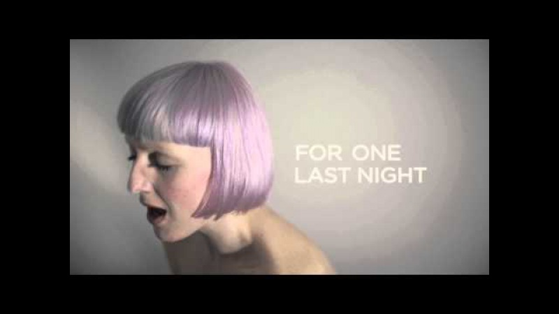 Vaults One Last Night From The Fifty Shades Of Grey Soundtrack Lyric Video