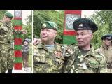 Алексей Мащенко Граница ТЫ в Жизнь Мою Вошла