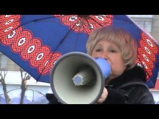 Магнитогорск, 10 апреля 2011 г. День Гнева. Валентина Давыдова против ст. 282 УК РФ.