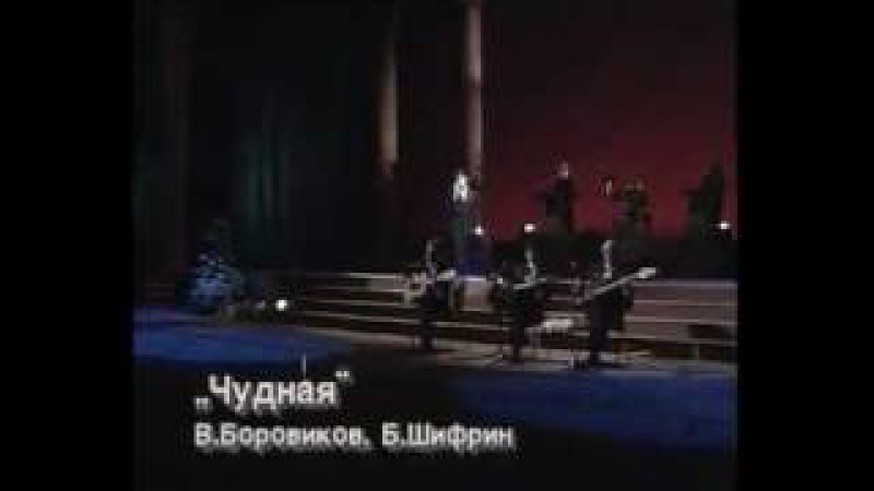 НА НА Чудная Кремль 1993