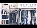 Closet Tour Organization 2016