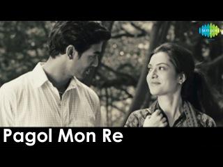 Pagol Mon Re | Ekti Tarar Khonje (Stars Never Sleep) | Bengali Movie Song | Shaan, Shreya Ghoshal
