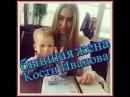 Дом 2 Свежие Новости на 21 марта Раньше Эфиров 21 03 2016