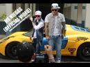 Baby Rasta y Gringo Me Niegas Official Video