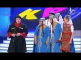 КВН Город Пятигорск - 2013 18 Приветствие