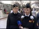 Ярославские школьники заступили в почётный караул у Вечного огня