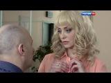 Фильм «Потому что люблю» (2015). Русские мелодрамы / Сериалы