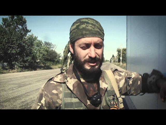 🎬 Донбасс фильм: Aramis (Eng and Ger subs) / Арамис 🎬