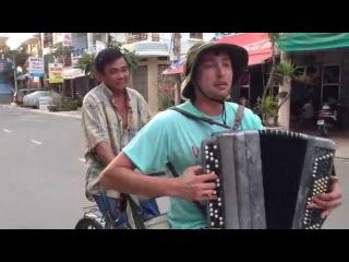 Русские песни звучат не только в Татарстане, но и во Вьетнаме!
