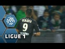 But Hatem BEN ARFA 45' 1 AS Saint Etienne OGC Nice 1 4 ASSE OGCN 2015 16